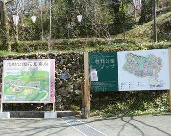 makikou2