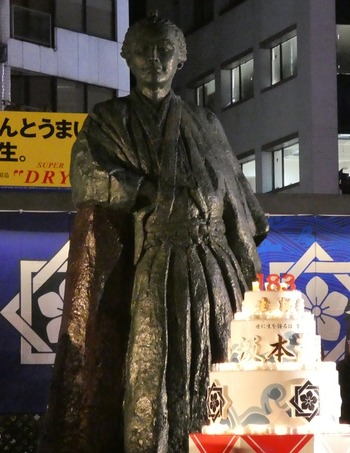 ryouma5