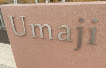 umaji1-1