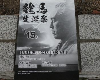 ryouma1