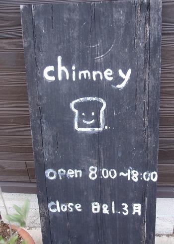 chimney5