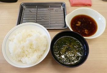 saku4