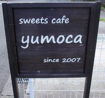 yumoca1