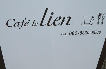 lien1