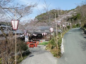 makikou20