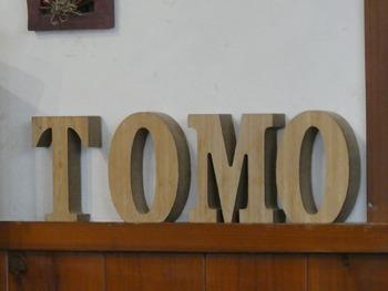 tomo1