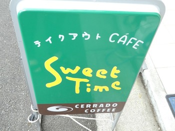 sweet1