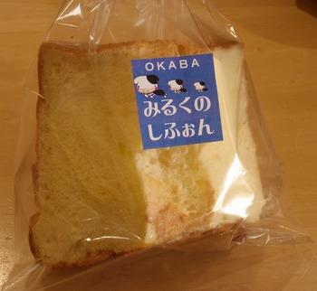 okaba8