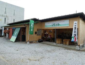 yamazato2