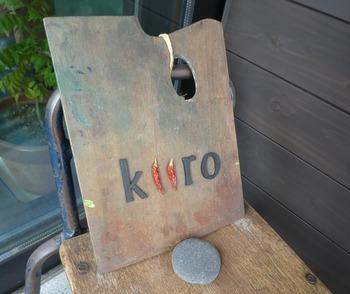 kiiro1