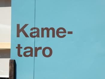 kame1
