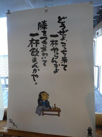 ryou11