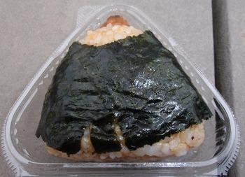 yumoka5