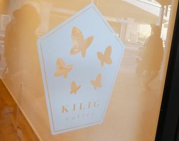 kilig7