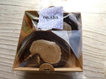 okaba5