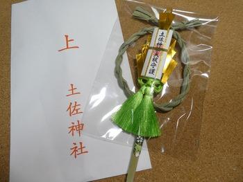 tosawa10