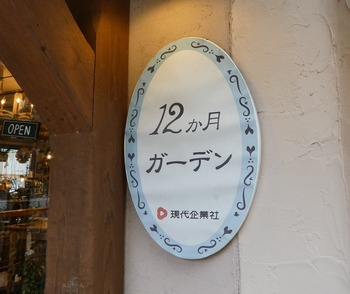 12ga1