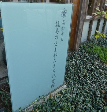 ryou1