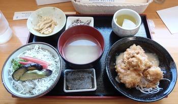 akisuisann7