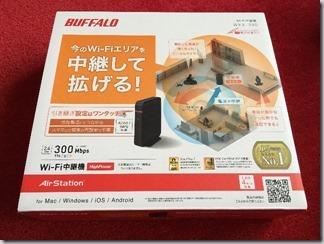 【BUFFALO】Wi-Fi中継機を買ったみた [写記 vol.713]
