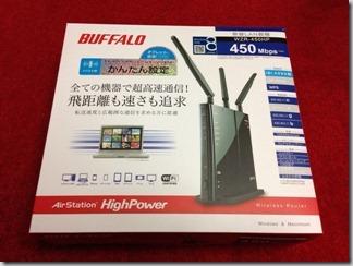 アンテナ3本は伊達じゃない!無線LAN親機 BUFFALO Giga 11n/g 450Mbps AOSS2 WZR-450HPを買った