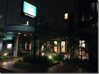 R&Bホテル 名古屋栄東に泊まったよ