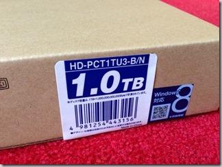 【BUFFALO】USB 3.0対応の外付けHDD 1.0TB HD-PCT1TU3-B/Nを買いました