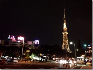 週刊nono No.30 (10/14-10/20)