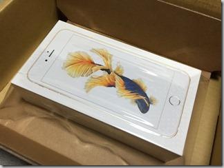iPhone 6s Plusが届きました!ユーザー辞書が同期されないのが気になる [写記 vol.873]