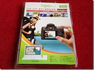 【GPSロガー】i-gotU GT-600を買いました