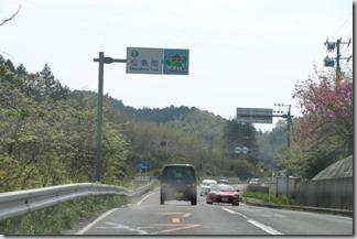 松島で遅昼 [東北の旅2014 vol.13]