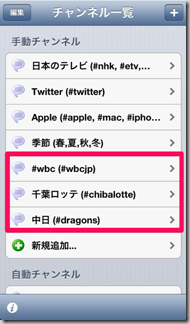 [iPhone アプリ] この動画を見たらTwiStormが欲しくなった!