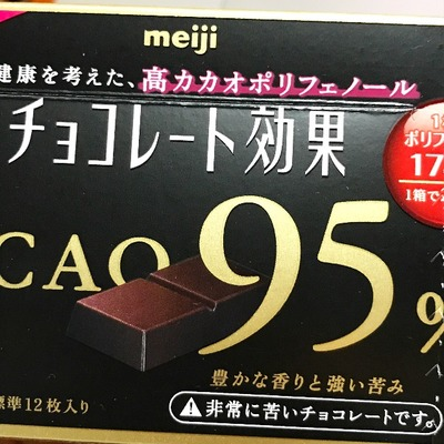 【GoPro Fusion】ついに日本でも予約開始!買おうか迷う迷う [写記 vol.1706]