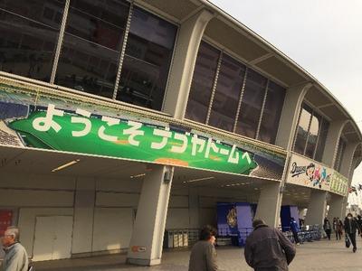 【動画あり】中日ドラゴンズ ホーム開幕戦に行ってきたよ! [写記 vol.1061]