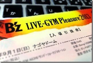 【B'z LIVE-GYM】ナゴヤドーム公演最終日に参戦します!