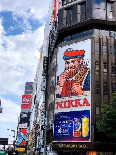 【海鮮丼の浦島】うに丼を食べるぞー! [北海道2019 夏 vol.7]