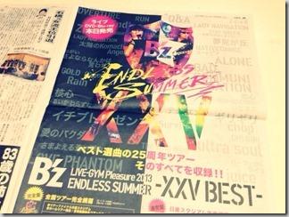 B'z LIVE-GYM Pleasure 2013 ENDLESS SUMMER-XXV BEST [写記 vol.276]