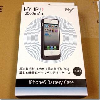 iPhone5用バッテリーケースHY-IPJ1を買ってみた