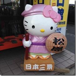 【日本三景】松島を散策 [東北の旅2014 vol.14]