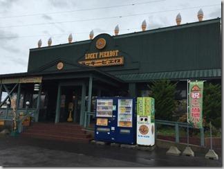 【ラッキーピエロ】全国ご当地バーガーNo1なんだって!めっちゃ美味しかったよ [北海道の旅 2014 vol.20]