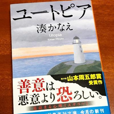 台風の影響が心配 [写記 vol.1902]