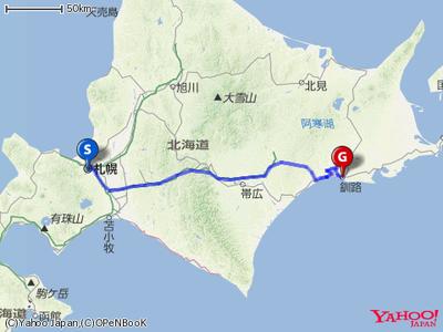 札幌から釧路までのルート [北海道の旅 2015 vol.11]