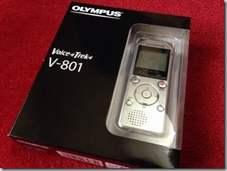 【OLYMPUS】ボイスレコーダーV-801を選んだ2つの理由