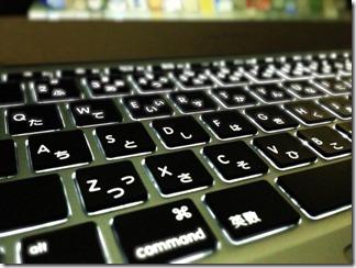 MacBook Airが届いた!
