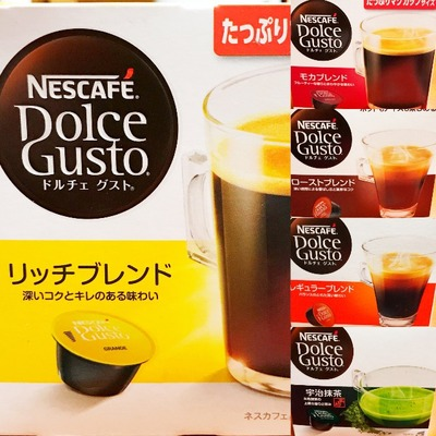 【ネスカフェ ドルチェ グスト】もっと早く買えばよかった!コーヒーが美味い [写記 vol.1688]