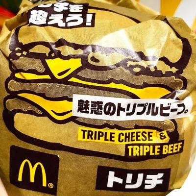 【マクドナルド】トリチを食べたよ!大満足のしあわせなバーガーです [写記 vol.1711]