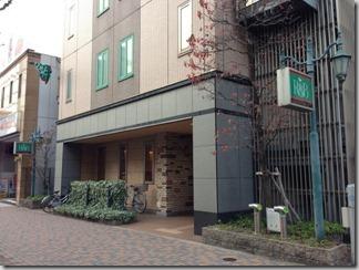 朝食のパンが美味い!R&Bホテル名古屋錦に泊まったよ