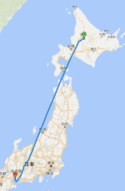 旭川空港→中部国際空港 [北海道2017 秋 vol.19]