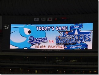 【中日ドラゴンズ 開幕戦】いよいよプロ野球が開幕だ! 始まる前からワクワクドキドキ