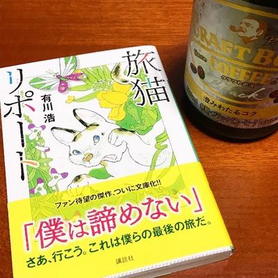 読書の話 [写記 vol.1922]